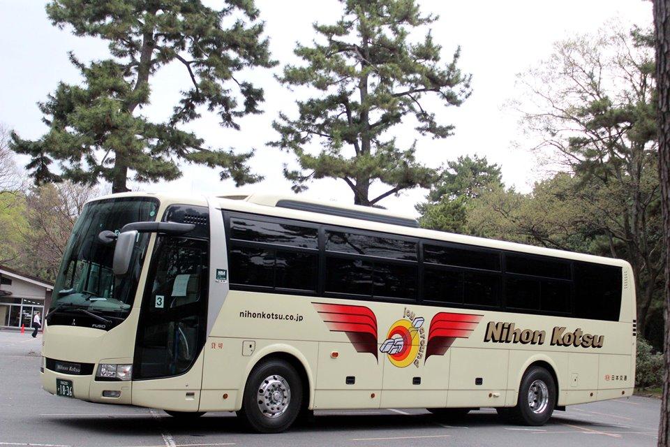 日本交通 905