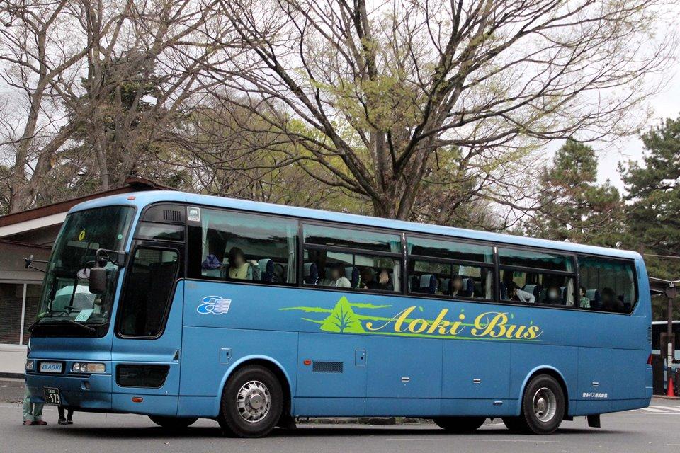 青木バス か573