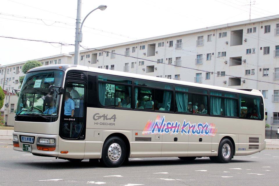 西九州観光 か138