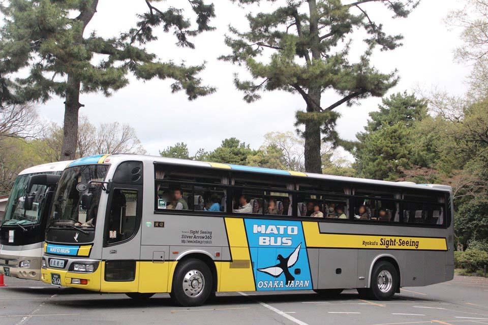 大阪緑風観光 か2664