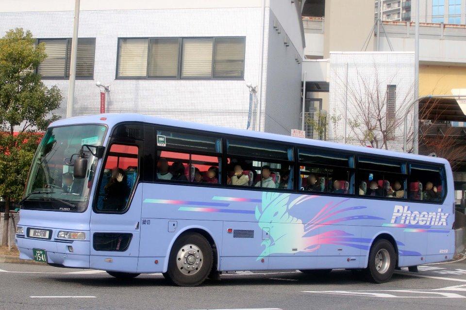 富士交通 か1541