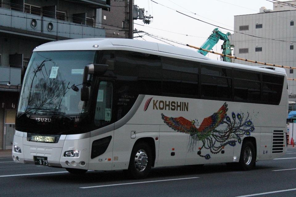 弘伸 か879