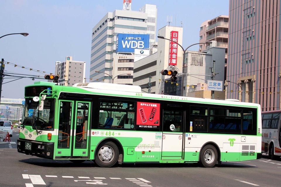 神戸市交通局 484
