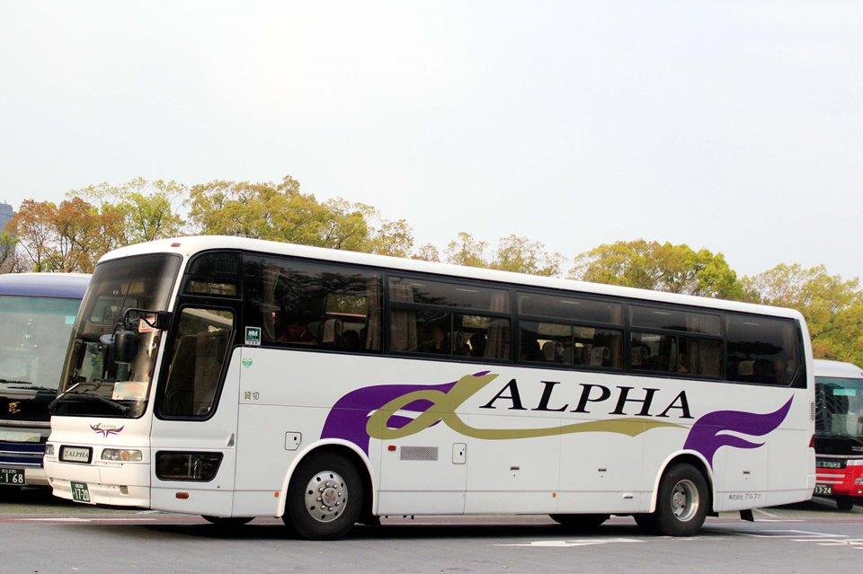 アルファ か1720