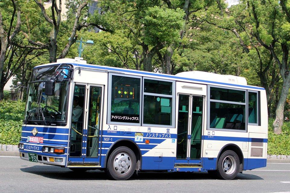 名古屋市交通局 NSF-1