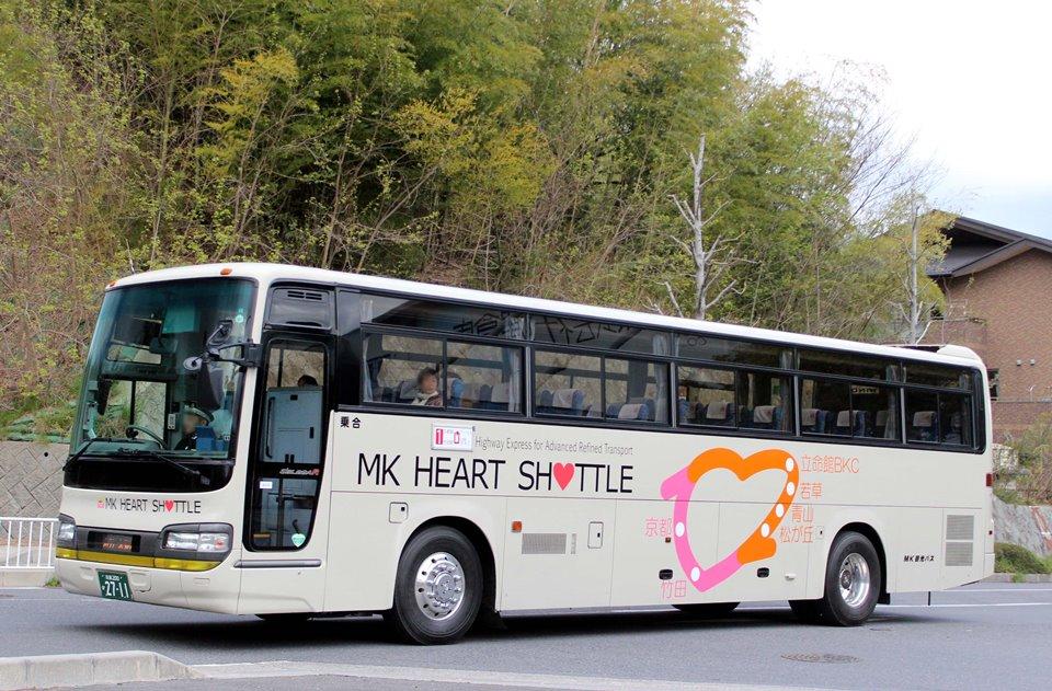 MK観光バス か2711