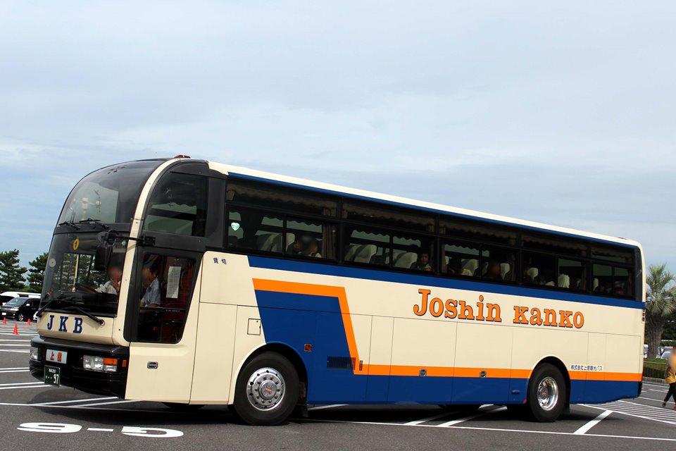 上信観光バス か97