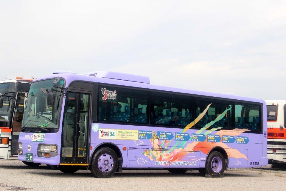 奈良交通 か389