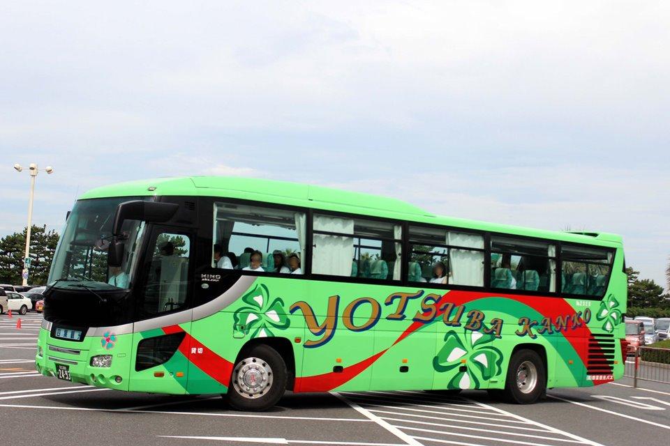 四葉観光バス か2493