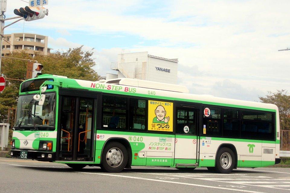 神戸市交通局 040