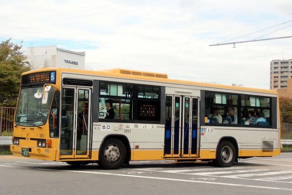 山陽バス 3053
