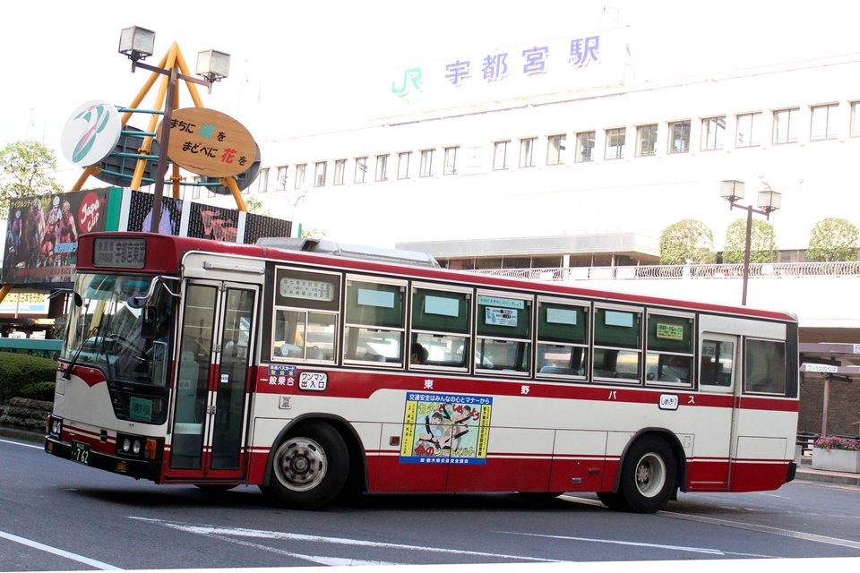 東野交通 か762