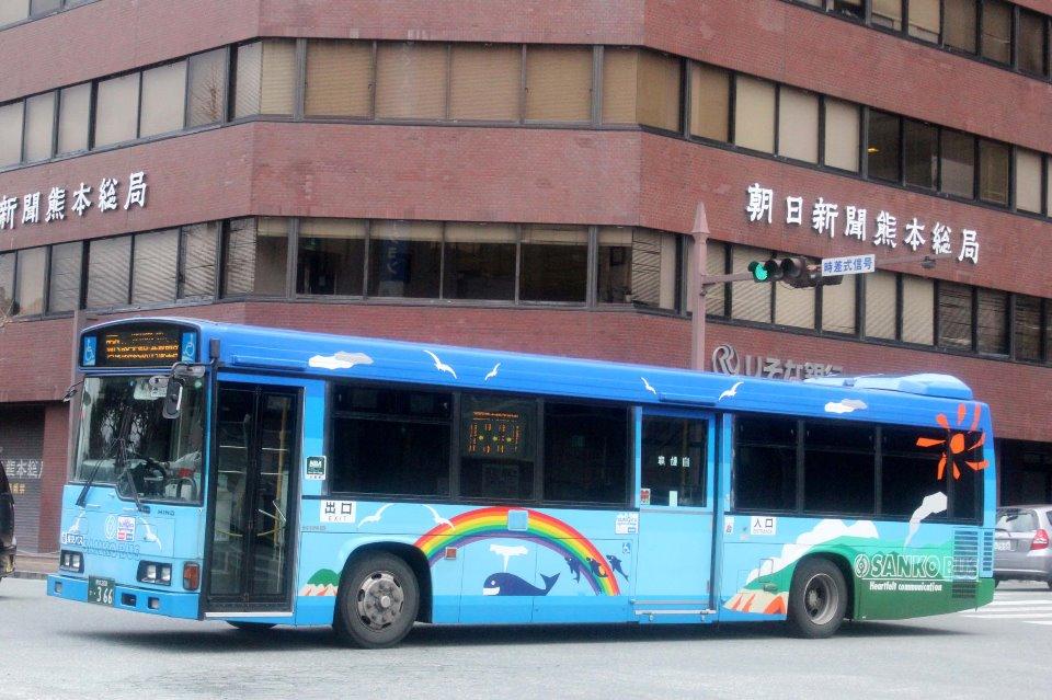 産交バス か366