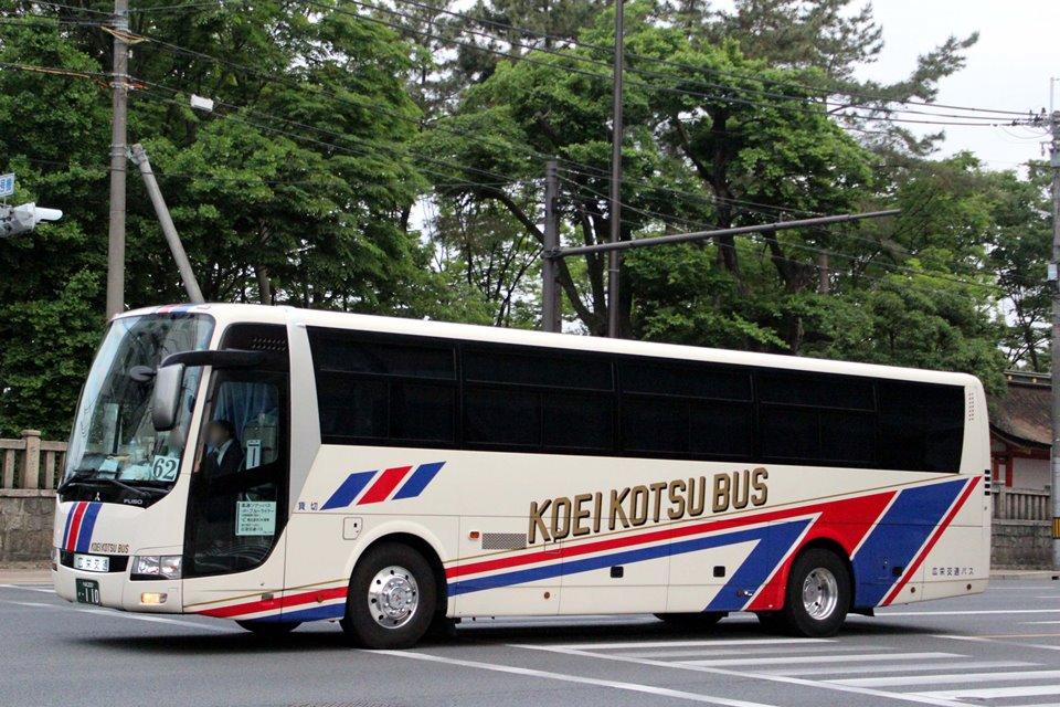広栄交通バス か110