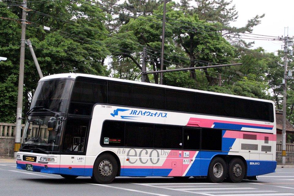 西日本JRバス 744-3985