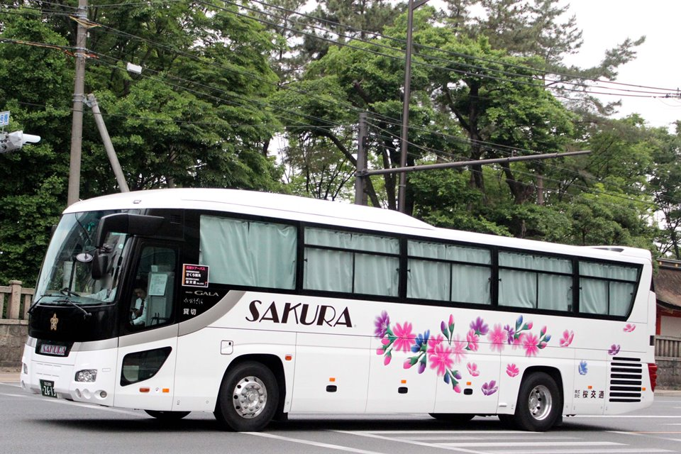 桜交通 か2613