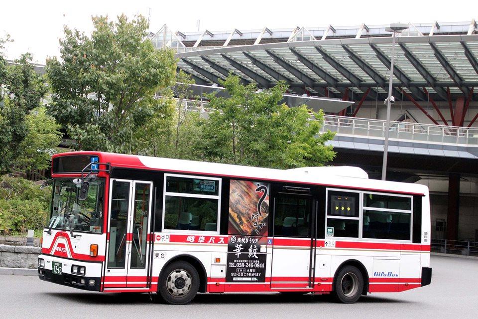 岐阜バス か1263