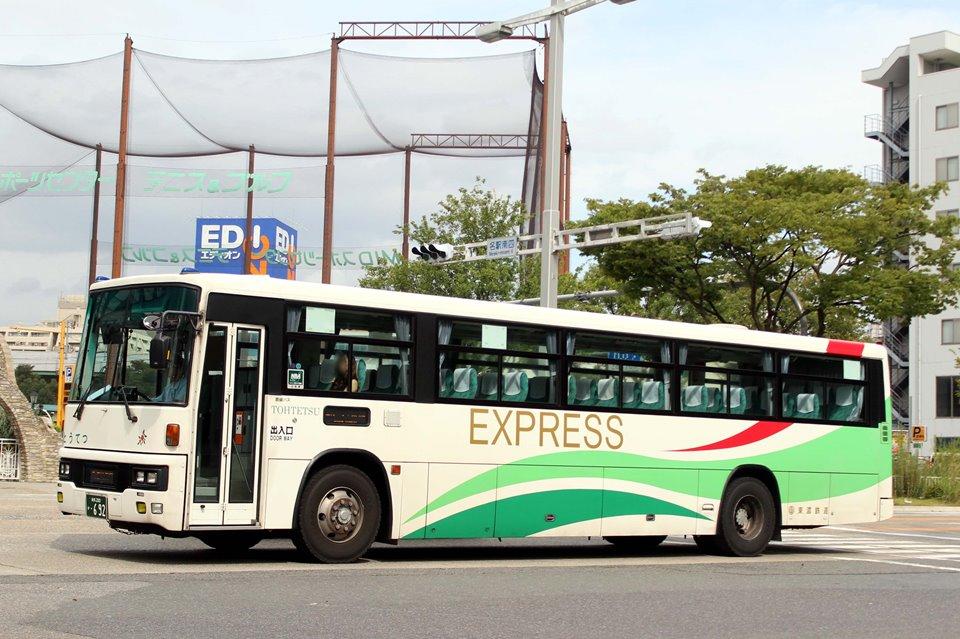 東濃鉄道 か692