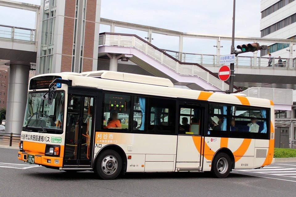 東伸運輸 H716-11