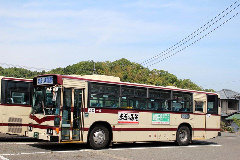 京福バス か269