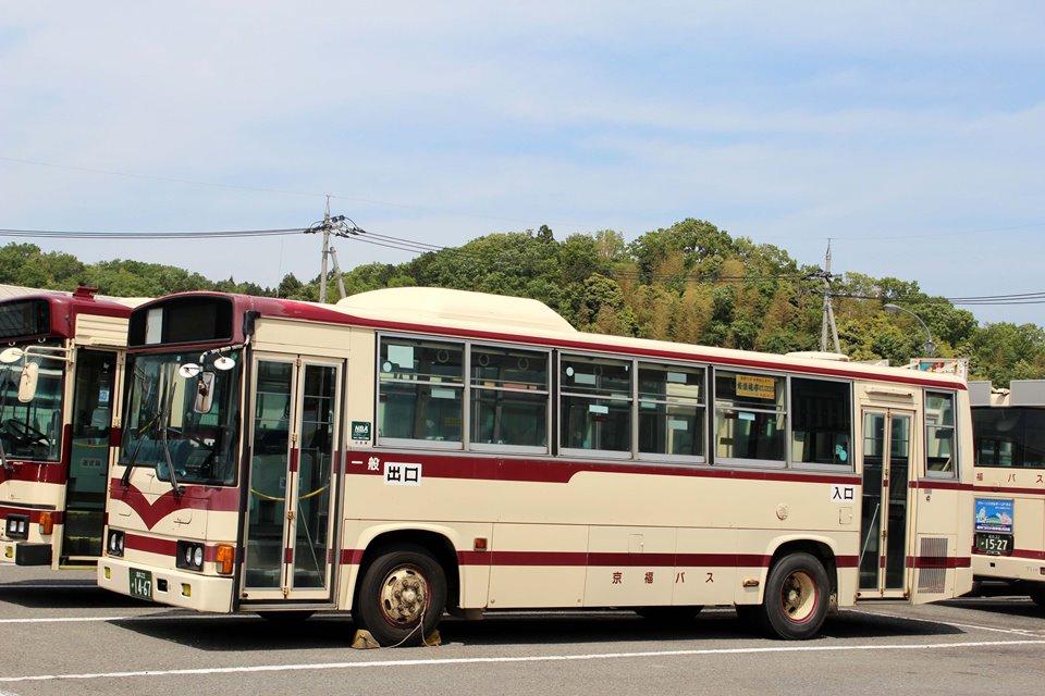 京福バス か1467