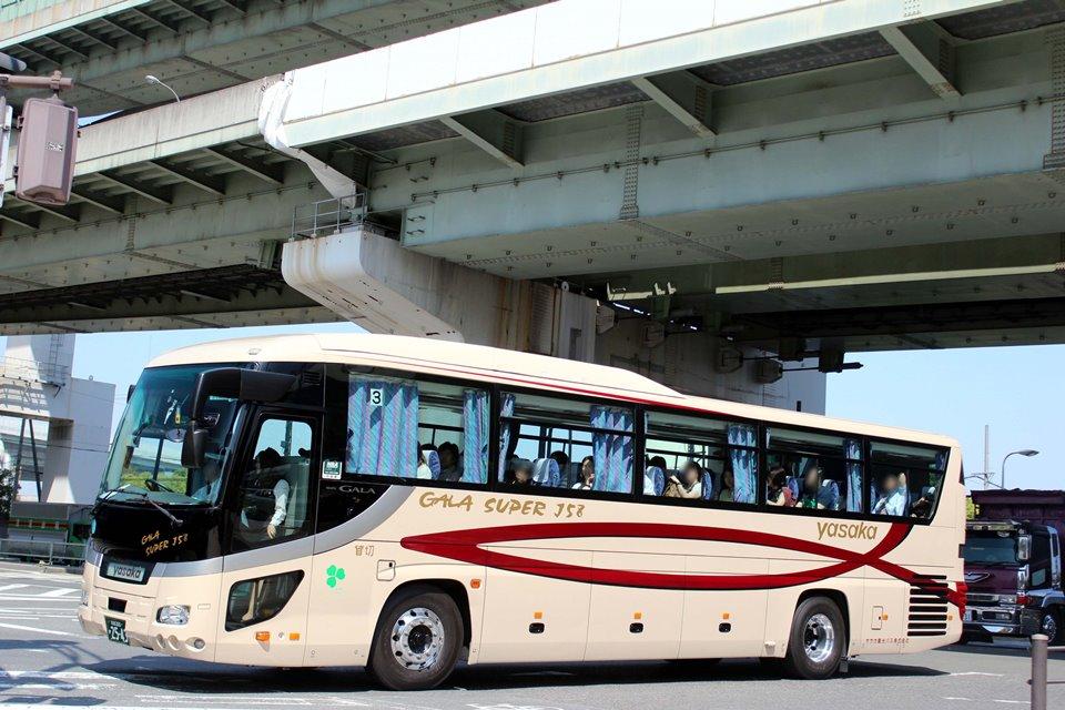 ヤサカ観光バス か2543
