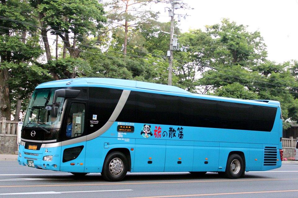 富士セービングバス あ3000