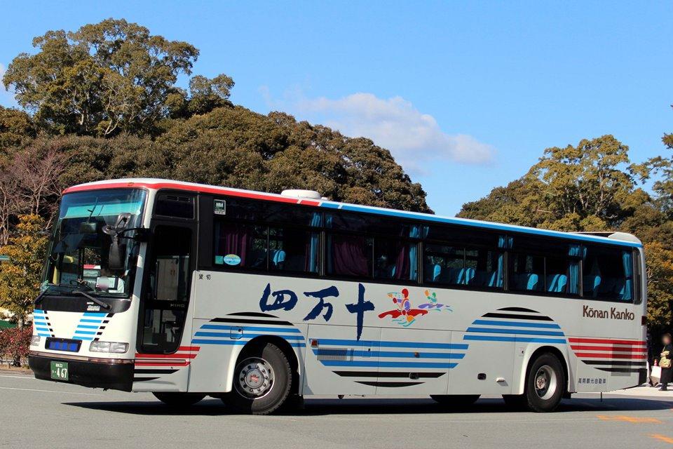 高南観光自動車 き467