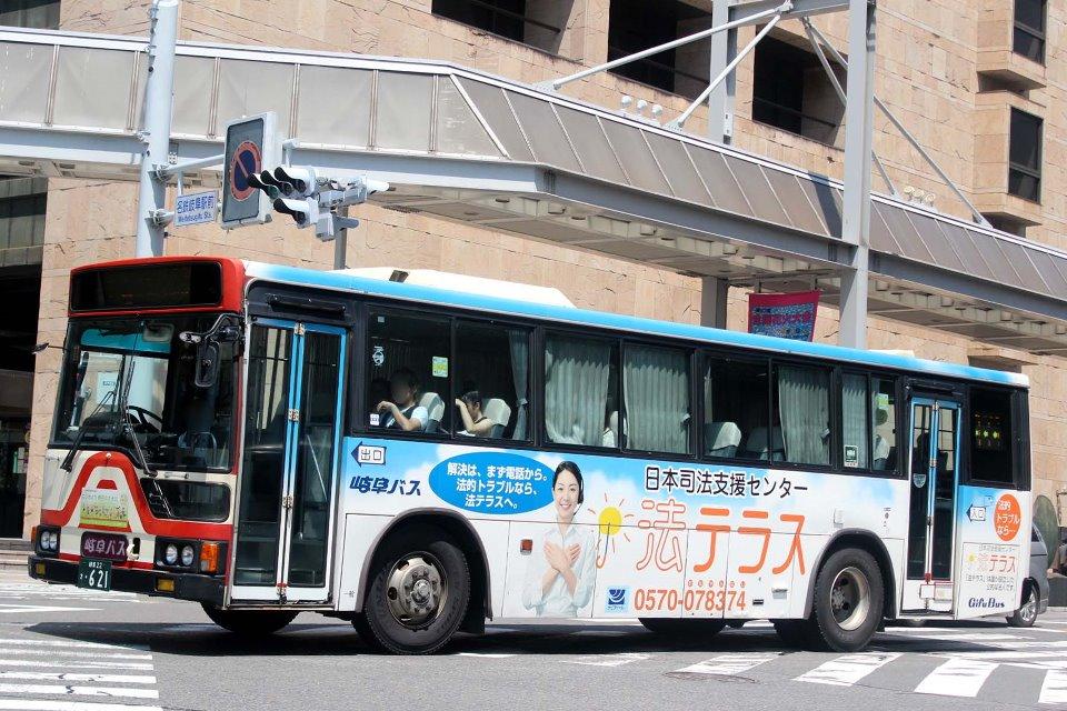 岐阜バス き621