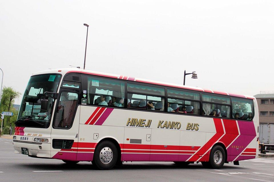 姫路観光バス か396