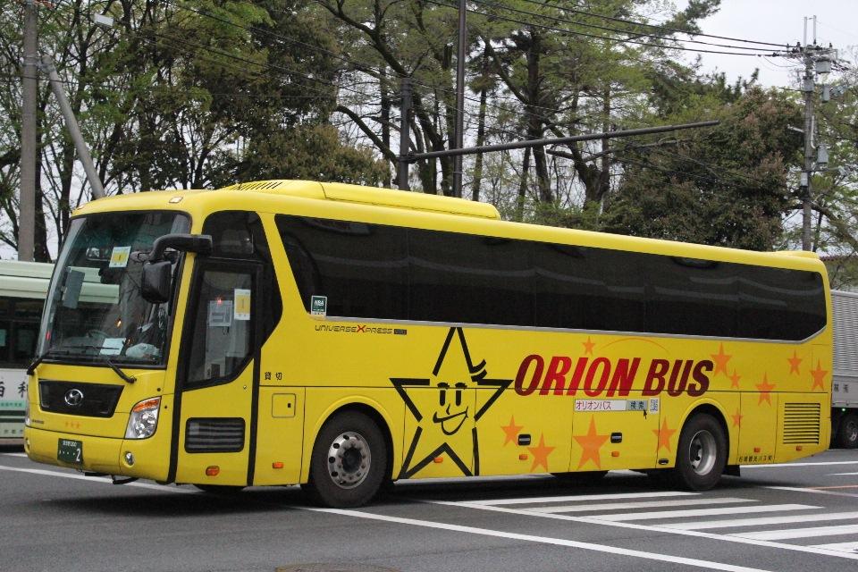 杉崎観光バス き2
