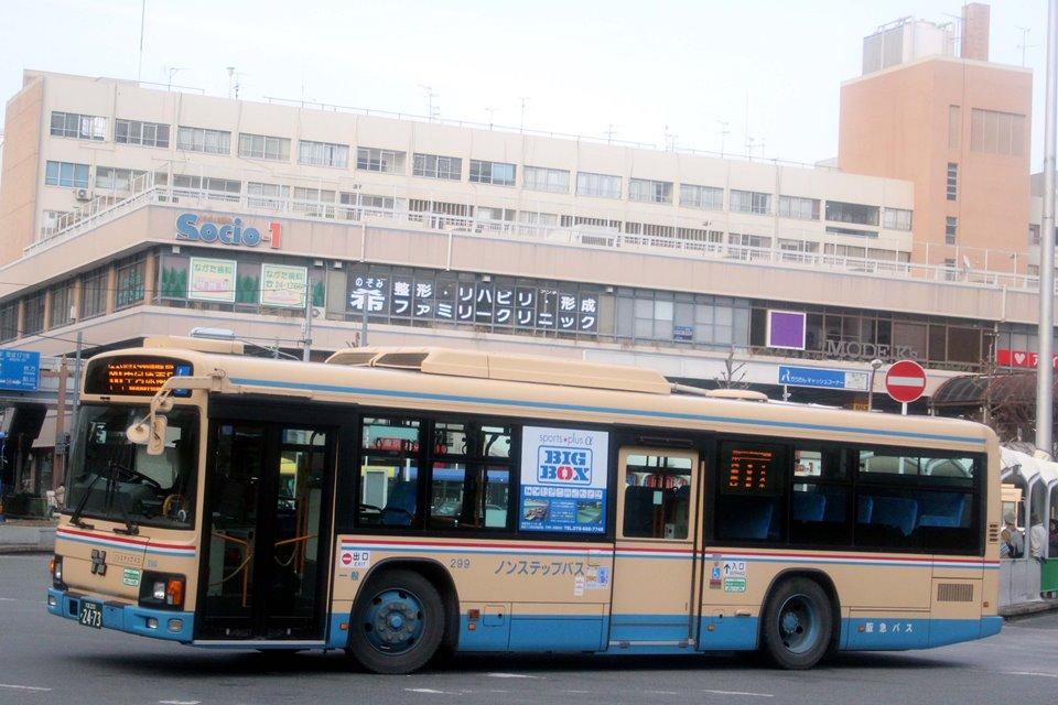 阪急バス 299