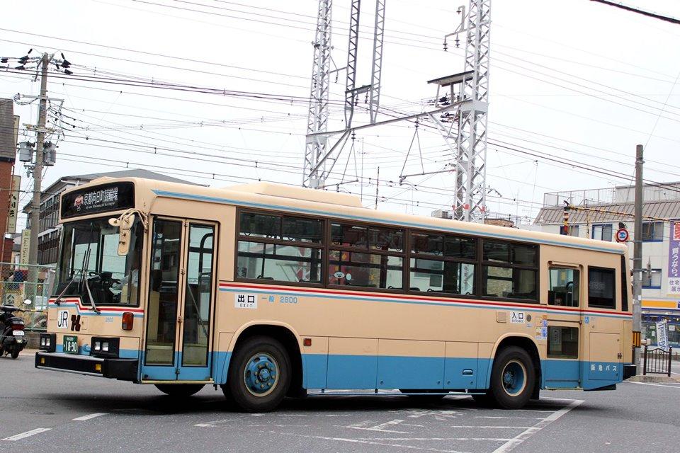 阪急バス 2600