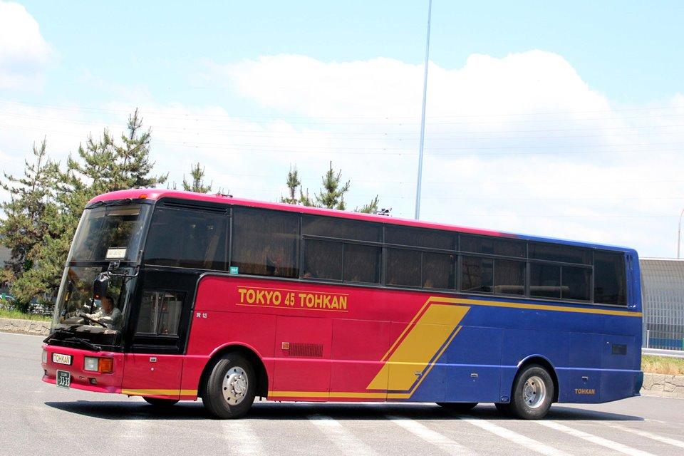 TOHKAN い3333