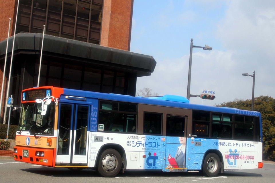 神姫バス 5088