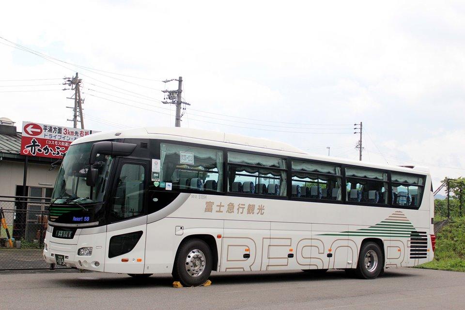 富士急行観光 S1094