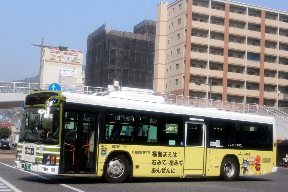 広島電鉄 96738