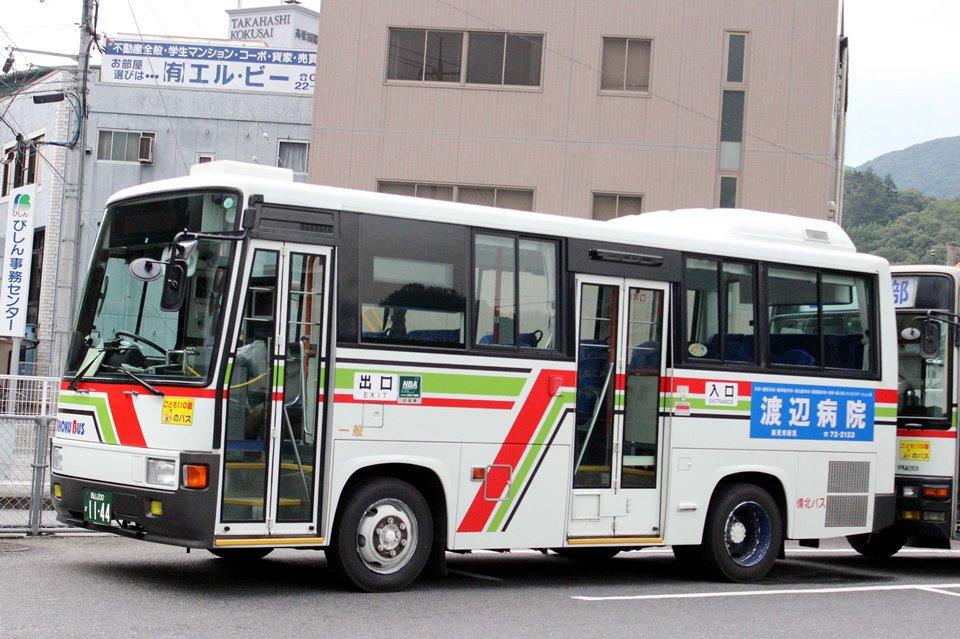 備北バス か1144