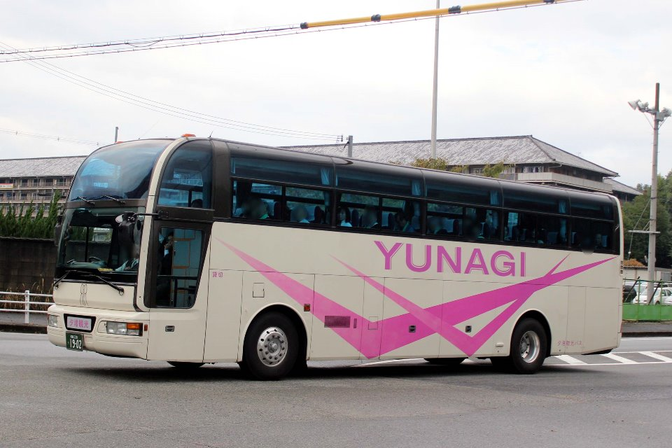 夕凪観光バス う1902