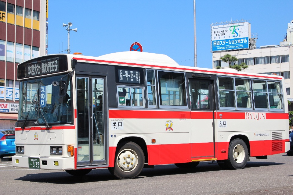 龍神自動車 か339
