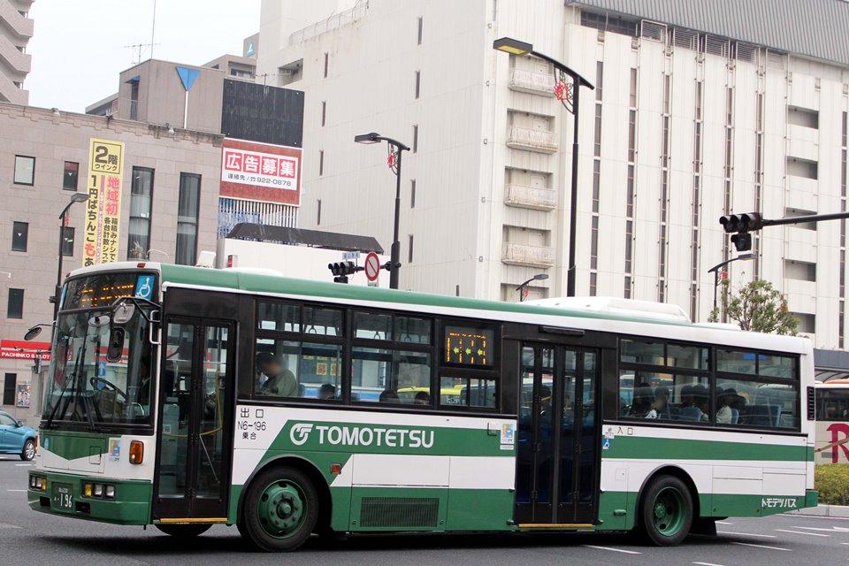 トモテツバス N6-196