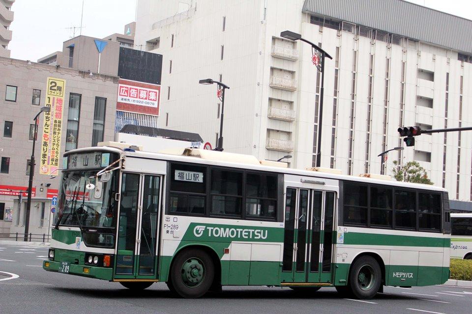 トモテツバス F1-289