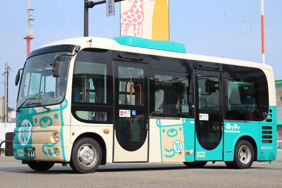 ののいちバス か664