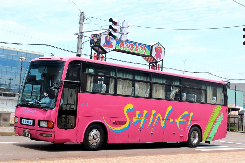 新栄観光バス か1428