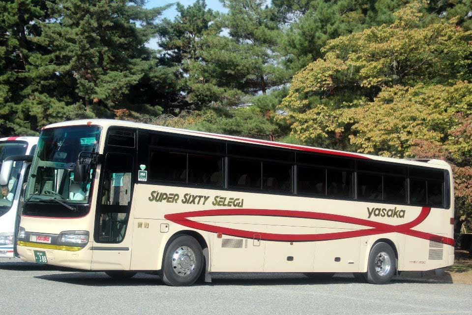ヤサカ観光バス か388