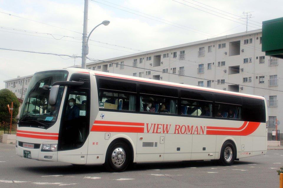 ビューロマン観光 け160
