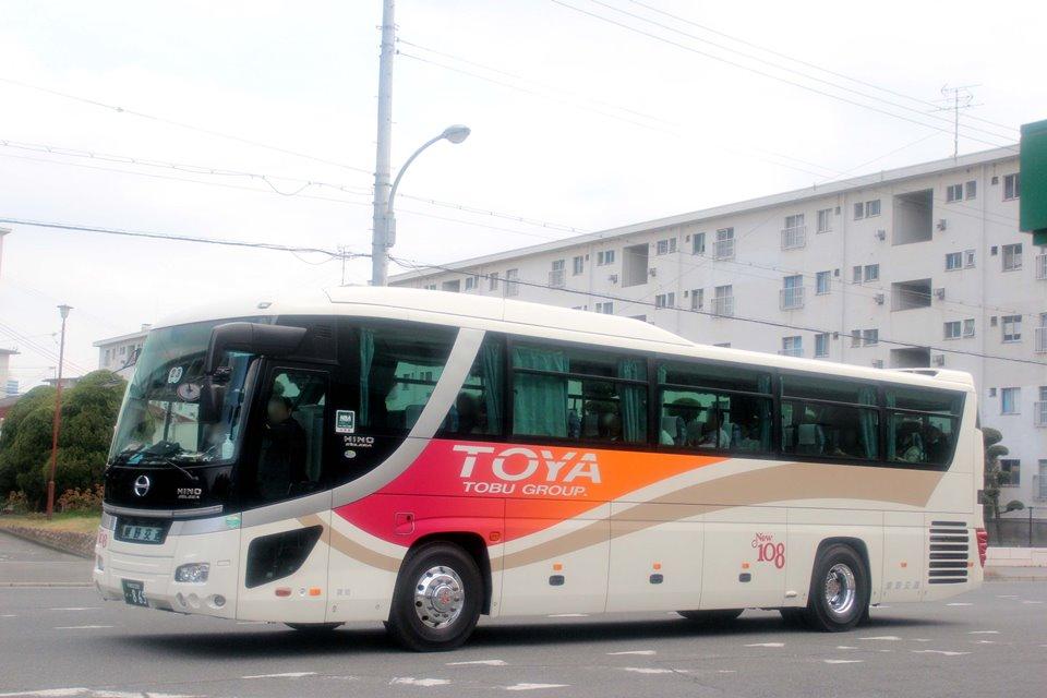 東野交通 か869