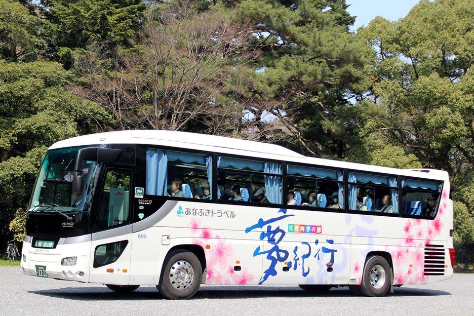 琴参バス あ2222