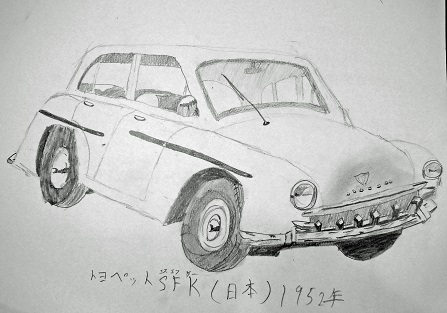 トヨペットSFK by my son