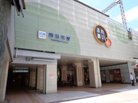 5/3近鉄四日市駅 - 駅前探訪